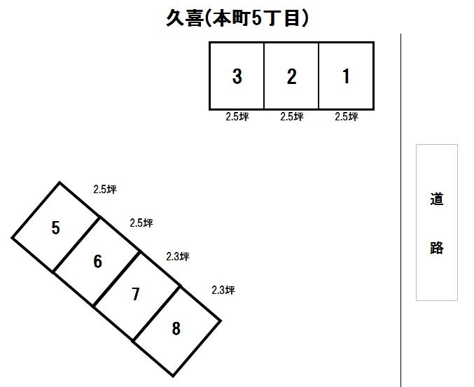 配置図_A-3_久喜(本町5丁目)