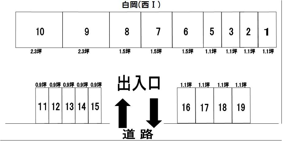 配置図_C-20_白岡(西Ⅰ)
